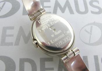 Grawer na zegarku srebrnym